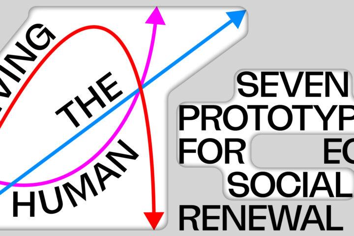 Logo des Driving-the-Human-Projekts, das die Kooperation von Kunst, Wissenschaft, Technologie symbolisiert